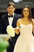 მილა კუნისმა ეშტონ კატჩერი ძმის ქორწილში მიიყვანა