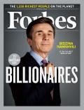 ქართველი მილიარდელის რეზიდენცია : ფოტოები ბიძინა ივანიშვილის ბიზნეს ცენტრიდან