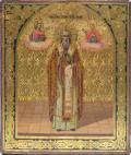 სასწაული – წმინდა გრიგოლ ნეოკესარიელი