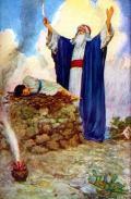 """სისასტიკე და რელიგია ანუ """"ღმერთის"""" სახელით ჩადენილი დანაშაულები"""