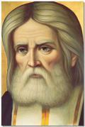 """""""არასოდეს იომოთ საქართველოსთან, ამით თქვენ შეებრძოლებით დედას ღვთისას... რაც დაღუპავს რუსეთს"""""""