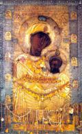 ივერიის ღვთისმშობლის სასწაულმოქმედი ხატი