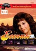 20 ყველაზე პოპულარული უცხოური ფილმი საბჭოთა კავშირში