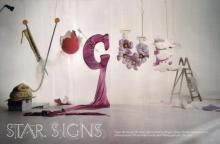 """დიდი ბრიტანეთის """"Vogue""""-ს მიერ წარმოდგენილი ზოდიაქოს ნიშნები"""