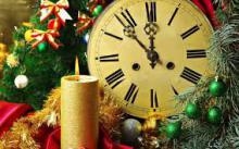 7 რამ, რაც არ უნდა გავაკეთოთ ახალ წელს