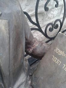 ქუთაისში ბორის გაპონოვის ძეგლი დააზიანეს
