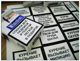თურმე რას იწვევს მოწევა