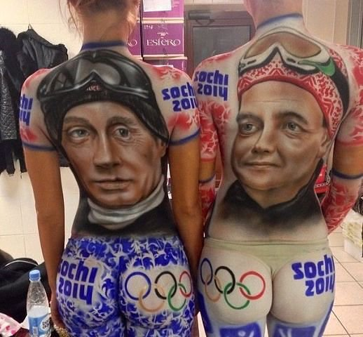 bodi-arti-eqskluziurad-olimpiadisTvis.jp