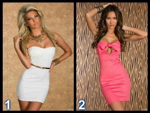 რომელ კაბას აირჩევდით?