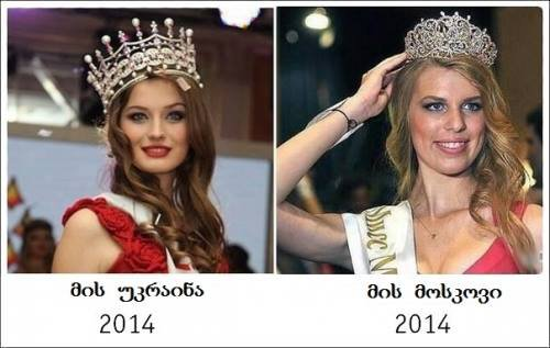 """აშკარად """"მის რუსეთი"""" """"ჩრდილავს"""" თავისი """"სილამაზით"""""""