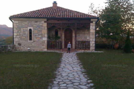 ჩემი ოცნების სახლი