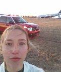 """დღის ფოტო. """"ჩემი თვითმფრინავი ავარიულად დაჯდა."""""""