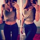 ასეთი გოგო მინდა...