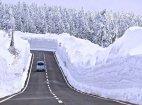 აი ზამთარი