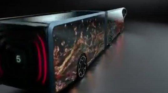 ავტობუსი LCD ეკრანით