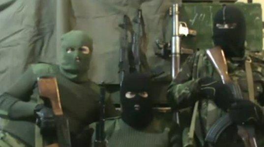 """რუსული """"ტერორისტული"""" ორგანიზაციის მიმართვა უკრაინელებისადმი."""