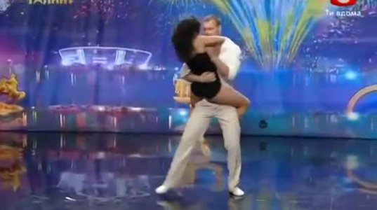 შეყვარებულების შესანიშნავი ცეკვა
