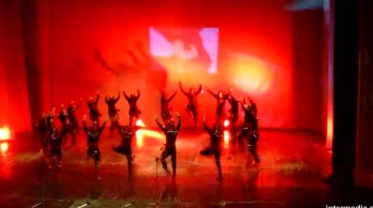 ქართული ცეკვა