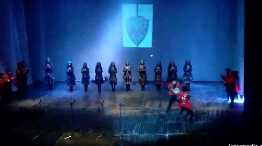 ქართული ცეკვა 3