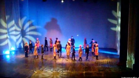 ქართული ცეკვა 4