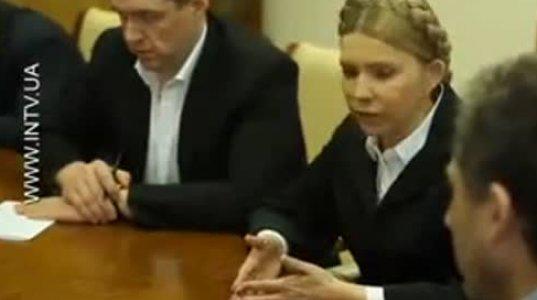 რუსებმა გაავრცელეს ვიდეო, სადაც ტიმოშენკო  9 მაისის დემონსტრაციის დარბევაზელაპარ