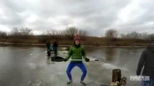 პიკნიკი მოდრეიფე ყინულზე