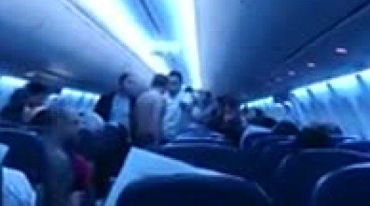 სკანდალური კადრები - შავები ნაციონალებს თვითმფრინავში ეჯახებიან