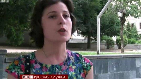 რას ფიქროებენ საქართველოში ევროპასთან ინტეგრაციის შესახებ(BBC)