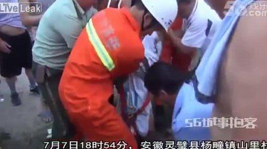 3 წლის ბავშვის გადარჩენის ოპერაცია(ჩინეთი)